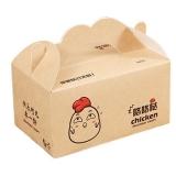 comprar embalagens personalizadas caixas Pirituba