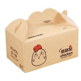 comprar embalagens personalizadas caixas Mandaqui